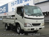 Used TOYOTA TOYOACE Ref 239460