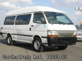 Used TOYOTA HIACE COMMUTER Ref 239463