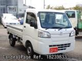 Used DAIHATSU HIJET TRUCK Ref 239833