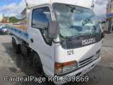 Used ISUZU ELF Ref 239869