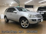 Used MERCEDES BENZ BENZ M-CLASS Ref 240288