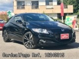 Used HONDA CR-Z Ref 240315