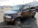 Used NISSAN CUBE Ref 240478