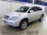 Used TOYOTA HARRIER HYBRID Ref 241119