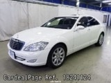 Used MERCEDES BENZ BENZ S-CLASS Ref 241124