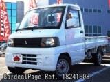 Used MITSUBISHI MINICAB TRUCK Ref 241608
