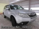 Used SUBARU FORESTER Ref 241934