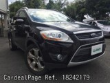 Used FORD FORD KUGA Ref 242179