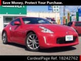 Used NISSAN FAIRLADY Z Ref 242762