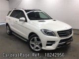 Used MERCEDES BENZ BENZ M-CLASS Ref 242956