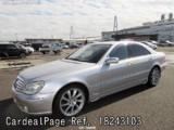 Used MERCEDES BENZ BENZ S-CLASS Ref 243103
