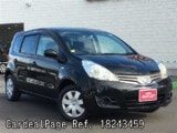 Used NISSAN NOTE Ref 243459
