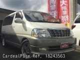 Used TOYOTA GRAND HIACE Ref 243563