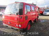 Used NISSAN ATLAS Ref 243694
