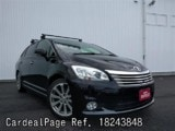 Used TOYOTA MARK X ZIO Ref 243848