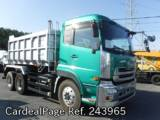 Used NISSAN QUON Ref 243965