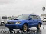 Used SUBARU FORESTER Ref 244384