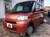 Used DAIHATSU TANTO Ref 244385