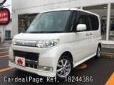 Used DAIHATSU TANTO Ref 244386