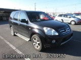 Used HONDA CR-V Ref 244507