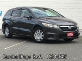 Used HONDA STREAM Ref 244605