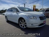 Used TOYOTA MARK X ZIO Ref 244714