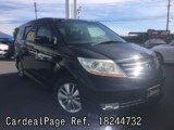 Used HONDA ELYSION Ref 244732