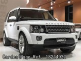 Used LAND ROVER LAND ROVER DISCOVERY Ref 244932