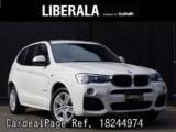 Used BMW BMW X3 Ref 244974