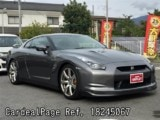 Used NISSAN GT-R Ref 245067