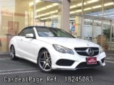 Used MERCEDES BENZ BENZ E-CLASS Ref 245083