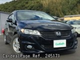 Used HONDA STREAM Ref 245171