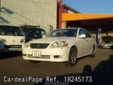 Used TOYOTA MARK 2 Ref 245173