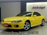 D'occasion NISSAN SILVIA Ref 245179