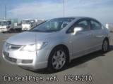 Used HONDA CIVIC Ref 245210