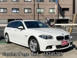 Used BMW BMW 5 SERIES Ref 245329