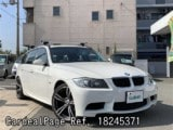 Used BMW BMW 3 SERIES Ref 245371