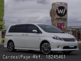 Used TOYOTA ISIS Ref 245461