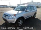 Used HONDA CR-V Ref 245600