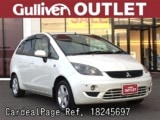 Used MITSUBISHI COLT PLUS Ref 245697