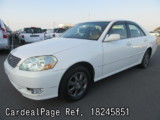 Used TOYOTA MARK II QUALIS Ref 245851