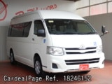 Used TOYOTA HIACE COMMUTER Ref 246152