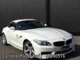 Used BMW BMW Z4 Ref 246516