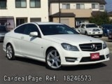 Used MERCEDES BENZ BENZ C-CLASS Ref 246573