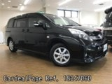 Used TOYOTA ISIS Ref 247060