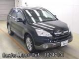Used HONDA CR-V Ref 247101
