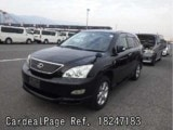 Used TOYOTA HARRIER Ref 247183