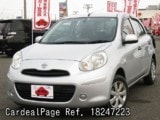 Used NISSAN MARCH Ref 247223