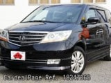 D'occasion HONDA ELYSION Ref 247268
