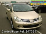 Used NISSAN TIIDA LATIO Ref 247389